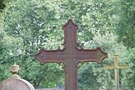 Metallkreuz mit Inschrift